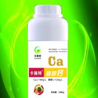 糖醇钙(1KG*12瓶/件)
