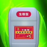 生根型冲施肥(20KG)