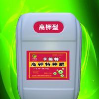 高钾型冲施肥(20KG)