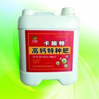 高钙型冲施肥(5KG*4桶/件)