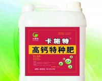 高钙型冲施肥(5千克)