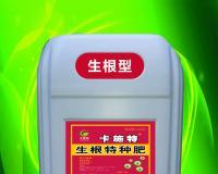 生根型冲施肥(20千克)