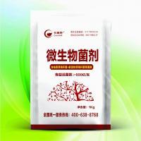 微生物菌剂(1千克)