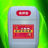高钾型冲施肥(20千克)