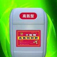 高氮型冲施肥(20千克)