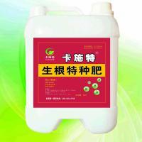 生根型冲施肥(5千克)