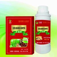 花生大豆专用叶面肥